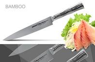 Нож кухонный, для нарезки Samura Bamboo SBA-0045