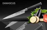Кухонный нож универсальный Samura Damascus SD-0023