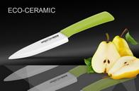 Керамический универсальный нож Samura Ceramic SC-0021G