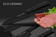 Нож кухонный керамический, Шеф Samura Ceramic SC-0082B