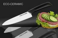 Нож кухонный керамический, Шеф Samura Ceramic SC-0084