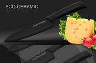 Нож кухонный керамический, Шеф Samura Ceramic SC-0084B