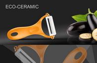 Овощечистка керамическая, оранжевая Samura SCP-100ORG