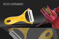 Овощечистка керамическая, желтая Samura SCP-100YL