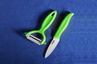 Набор для чистки овощей Samura Eco-Ceramic SKC-011GR