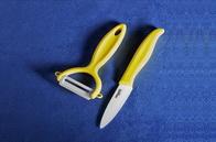 Набор для чистки овощей Samura Eco-Ceramic SKC-011YL
