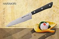 Кухонный нож, универсальный SAMURA Harakiri SHR-0021B