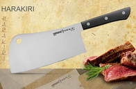 Топорик кухонный, поварской, SAMURA Harakiri SHR-0040B