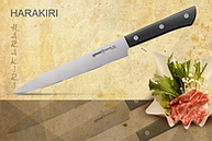 Нож кухонный для нарезки Samura Harakiri SHR-0045B