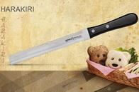 Кухонный нож, Серрейторный, SAMURA Harakiri SHR-0057B