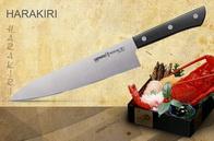 Кухонный нож, Шеф 200 мм, SAMURA Harakiri SHR-0085B